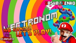 Vectronom Gameplay (Chin & Mouse Only)