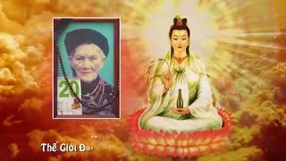Lễ Tang Cụ Kiều Thị Ước  phần 2