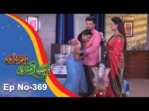 Tara Tarini | Full Ep 369 | 9th Jan 2019 | Odia Serial - TarangTV