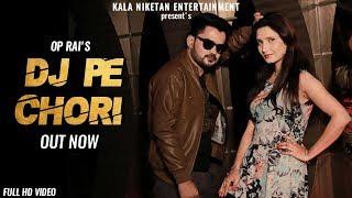 2018 *DJ Pe CHORI *डीजें पे छोरी II Shivani Raghav & Amit Choudhary I OP RAI I Kala Niketan
