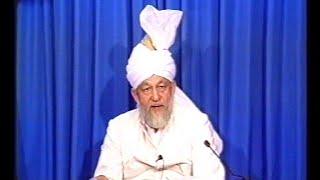 Urdu Tarjamatul Quran Class #5, Al-Baqarah verses 30 to 39