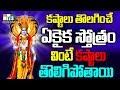 విష్ణు సహస్రనామం - VISHNU SAHSRANAMAM - VISHNU SAHASRANAMAM MS SUBBULAKSHMI FULL VERSION SONGS