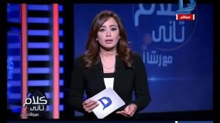 فيديو.. رشا نبيل: التعليم «بوظ» العلاقة بين الأبناء والآباء