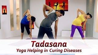 Yoga Exercises for Wellness and Weight Loss - Tadasana - International Day of Yoga