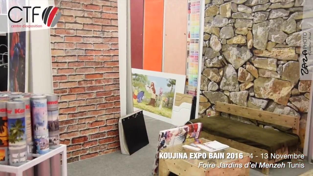 salon koujina expo bain 2016 les jardins del menzah tunis - Salle De Bain Tunisie 2016
