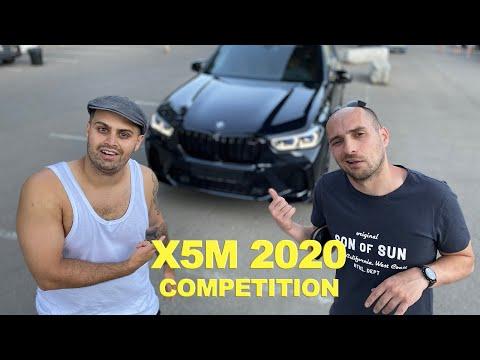 BMW X5M COMPETITION 2020 первое знакомство. Каха, Чуня и Джавид