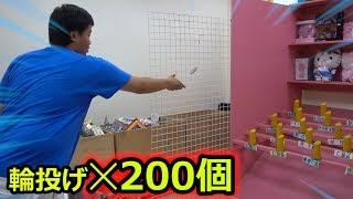 台湾の屋台の輪投げで200個投げてみた結果w thumbnail