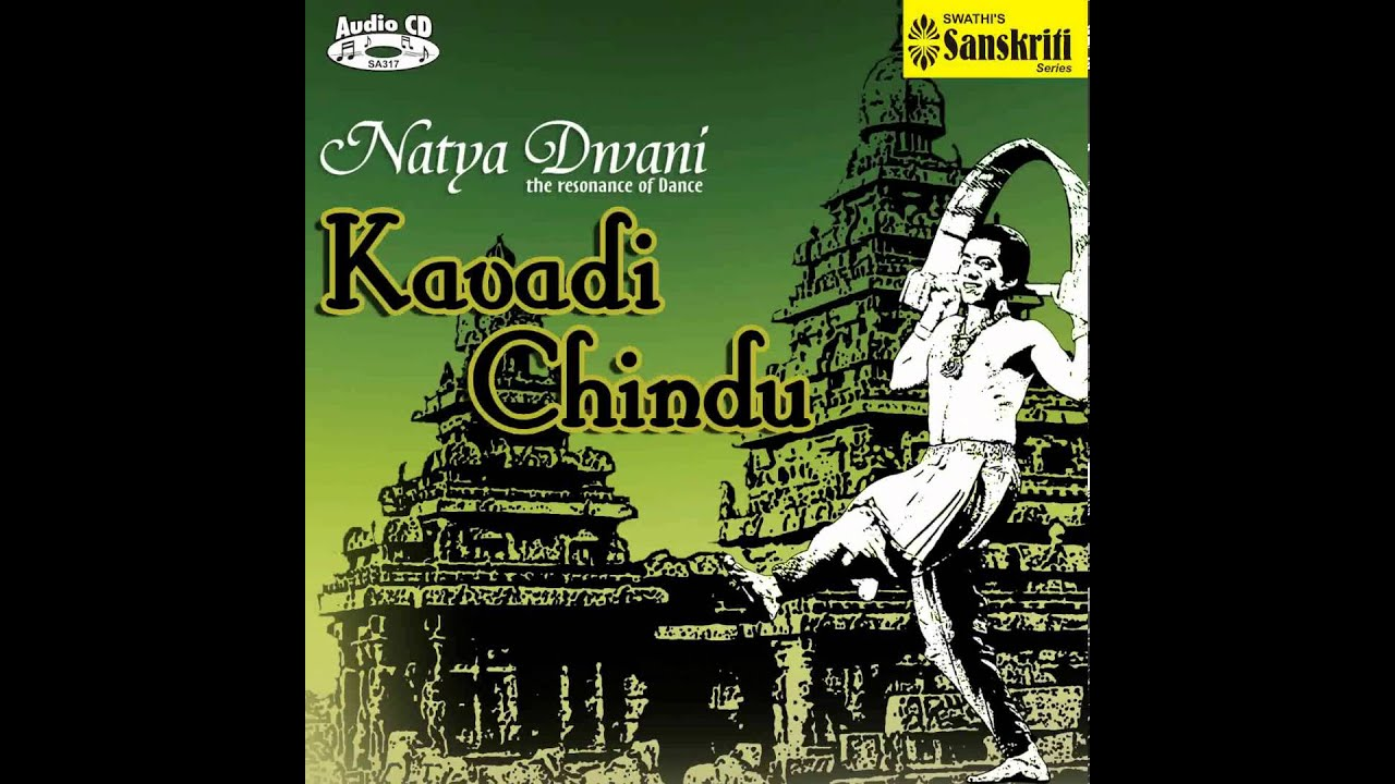 murugan kavadi chindu songs