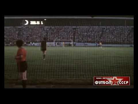 1976 Динамо Тбилиси -  Арарат Ереван 1- 1