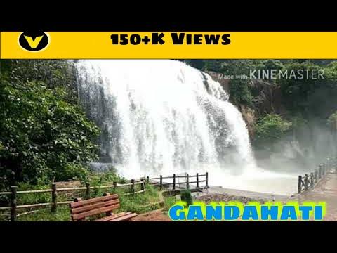 GANDAHATI WATER FALL ODISHA  | PARALAKHEMUNDI | GAJAPATI | ODISHA TOURISM