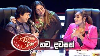 Keerthi Pasquel | Thawa Dawasak (තව දවසක් ) | Dream Star Season 10 Thumbnail