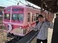 【予告】新・鉄道ひとり旅#97 〜流鉄 編〜