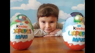 Kinder Surprise Maxi Новинка Попугаи - Музыканты.