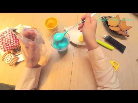 Как приготовить айсинг (глазурь)