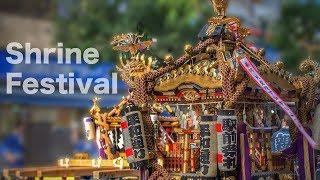 Japanese Shrine Festival