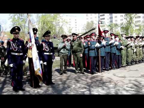 Кадетская школа интернат №9 им  маршала СССР Д.Т. Язова