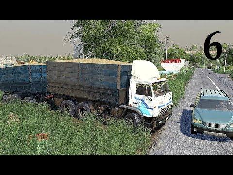 Farming Simulator 19 УБОРКА И ПРОДАЖА ЧУЖОГО УРОЖАЯ  Фермер в с. ЯГОДНОЕ # 6