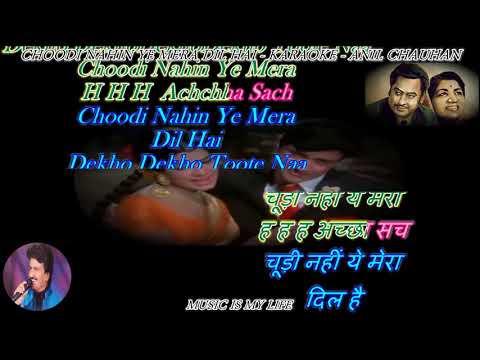 Choodi Nahin Ye Mera Dil Hai - Karaoke With Scrolling Lyrics Eng. & हिंदी