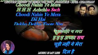 Choodi Nahin Ye Mera Dil Hai - Karaoke With Scrolling Lyrics Eng. & हिंदी