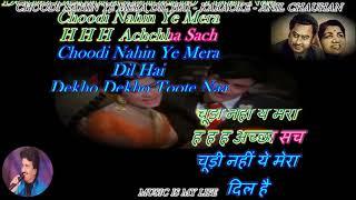 choodi nahin ye mera dil hai   karaoke with scrolling lyrics eng हिंदी