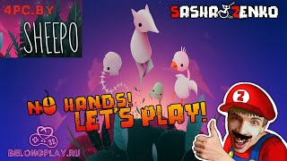 SHEEPO Gameplay (Chin & Mouse Only)
