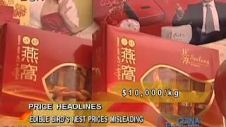 Edible Bird