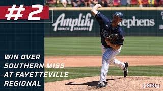 #2 - DBU Baseball