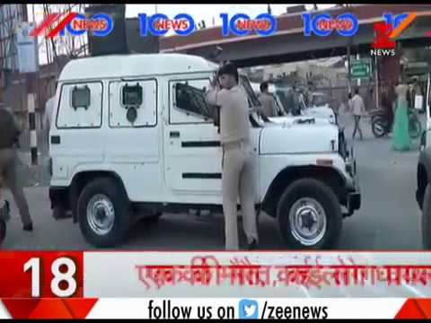 News 100: Dera Search Operations: Search team explores MSG box-office