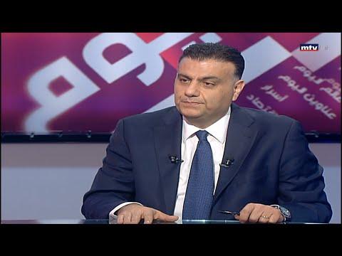 Beirut Al Yawm - 23/04/2021 - أنطوان نصرالله