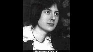 Lili Boulanger: Psaume 129