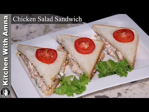 Chicken Salad Sandwich Recipe | Kids Lunch Box Idea | Kitchen With Amna