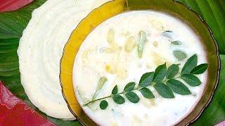 Nadan Kappa Istu കപ്പ ഇസ്റ്റു  Tapioca Stew Kerala Style Side dish for breakfast