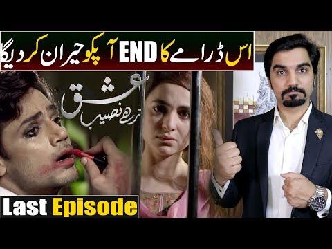 ishq-zahe-naseeb-last-end-|-episode-22-teaser-promo-review-hum-tv-drama-|-mr-noman-aleem