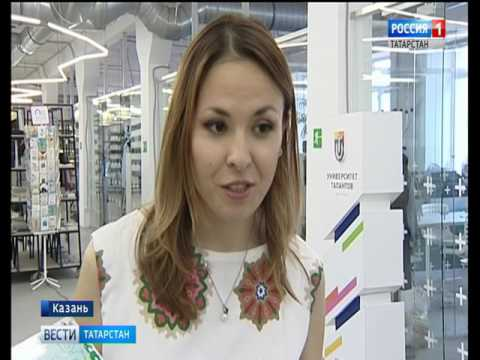 Эротический интим массаж в Казани