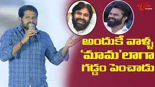 Hyper Aadi Funny Speech At Chitralahari Success Meet | Sai Dharam Tej | TeluguOne
