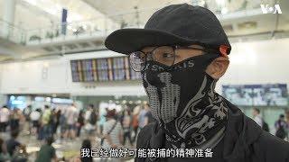 香港抗议者将暴力行为归咎于政府