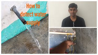 How to detect water supply   You never miss your water supply
