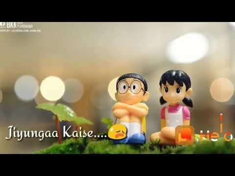 Kaise Jiyunga Kaise Bta De Mujhko | Heart Touching Ringtone 💔