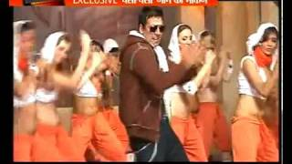 YouTube - Making of -Paisa Paisa- song in the Film De Dana Dan.flv