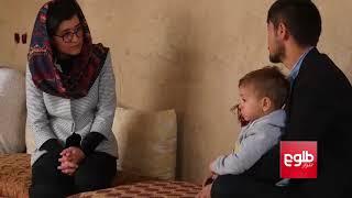 يک خانوادۀ افغان نام سومین فرزندشان را دانلد ترمپ گذاشتهاست