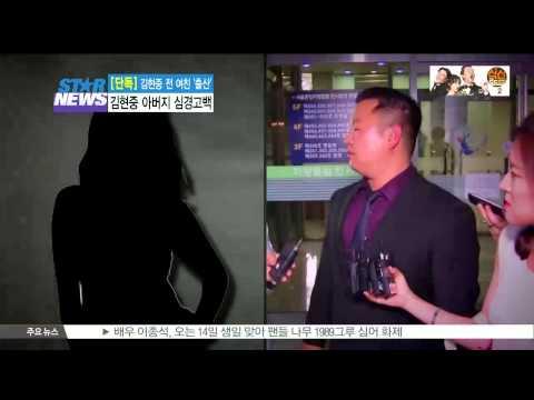 [K STAR REPORT]Kim Hyun Joong's ex-girlfriend gave birth / [단독] 김현중 전 여친 최 씨 '출산' 김현중 아버지심경