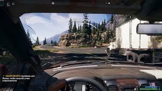 Far Cry 5 - Техничный отстрел и красота по Американски