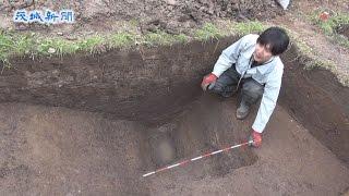 小田城に年代違う二つの堀跡    つくば、5日に現地説明会