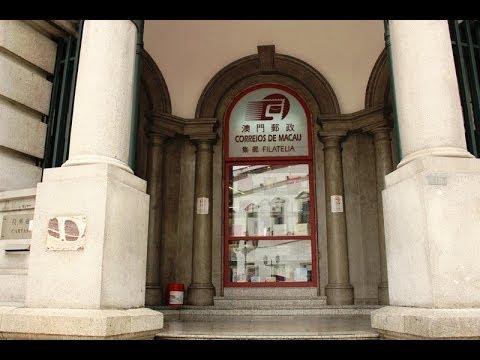 MACAU central post office senado Square マカオ セナド広場そばの中央郵便局