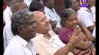 43rd Chennai Kamban Vizha Pattimandram 19-10-2017