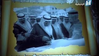 من حفل وزارة الإعلام الكويتية فيلم وثائقي ..  لتاريخ العلاقات السعودية الكويتية