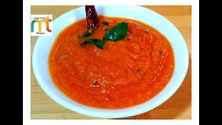 Onion Tomato Chutney for idli, dosa, roti - Red Chutney from South Indian restaurant