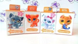 Unboxing Sweet Box Fuzzies Пушистики Котята Открываем сюрпризы