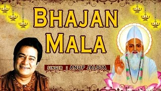 BHAJAN MALA Best Bhajans By Anup Jalota I Full Audio Songs Juke Box I T-Series Bhakti Sagar