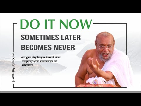 Date: 17 Jan 21   Sunday Special | DO IT NOW  by Jainacharya Ratnasundersuri Maharaj Saheb
